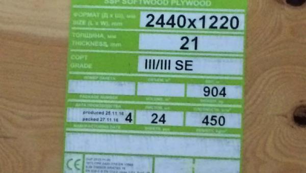 Фанера ФСФ 1220х2440 21 мм